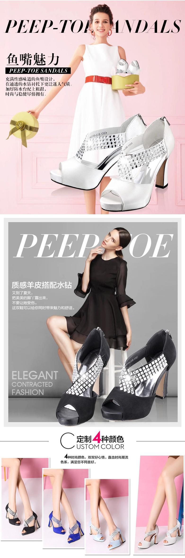 淘宝女鞋详情页设计