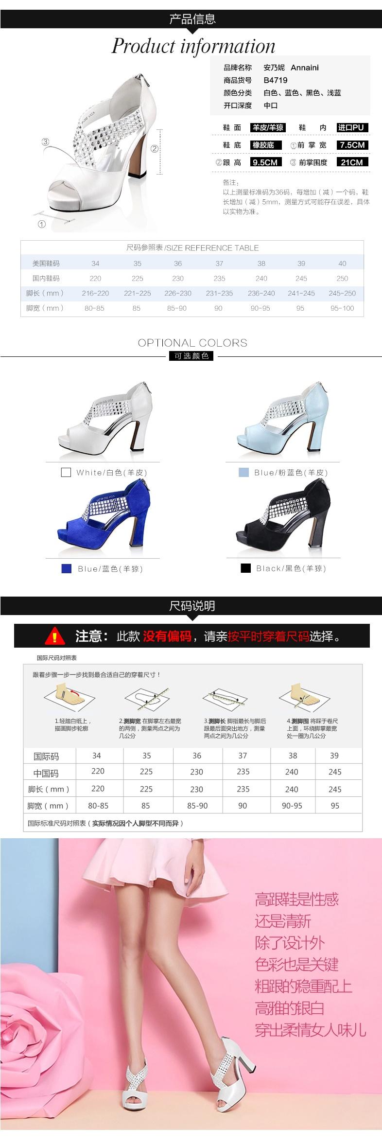 高跟鞋淘宝详情页设计