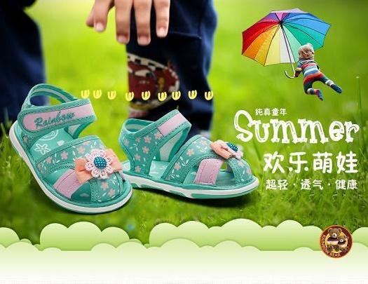淘宝童鞋详情页设计1