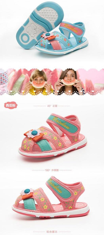 淘宝童鞋详情页设计8