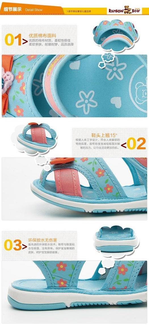 淘宝童鞋详情页设计12