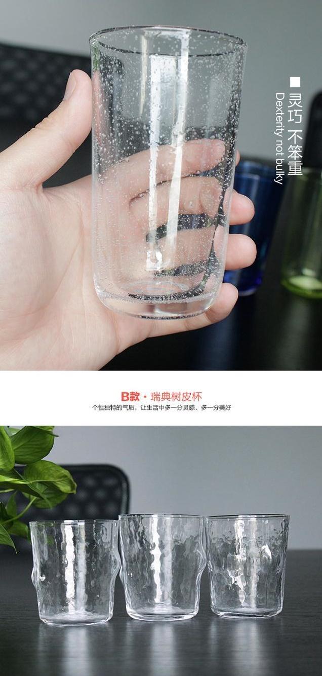水杯淘宝详情页设计5