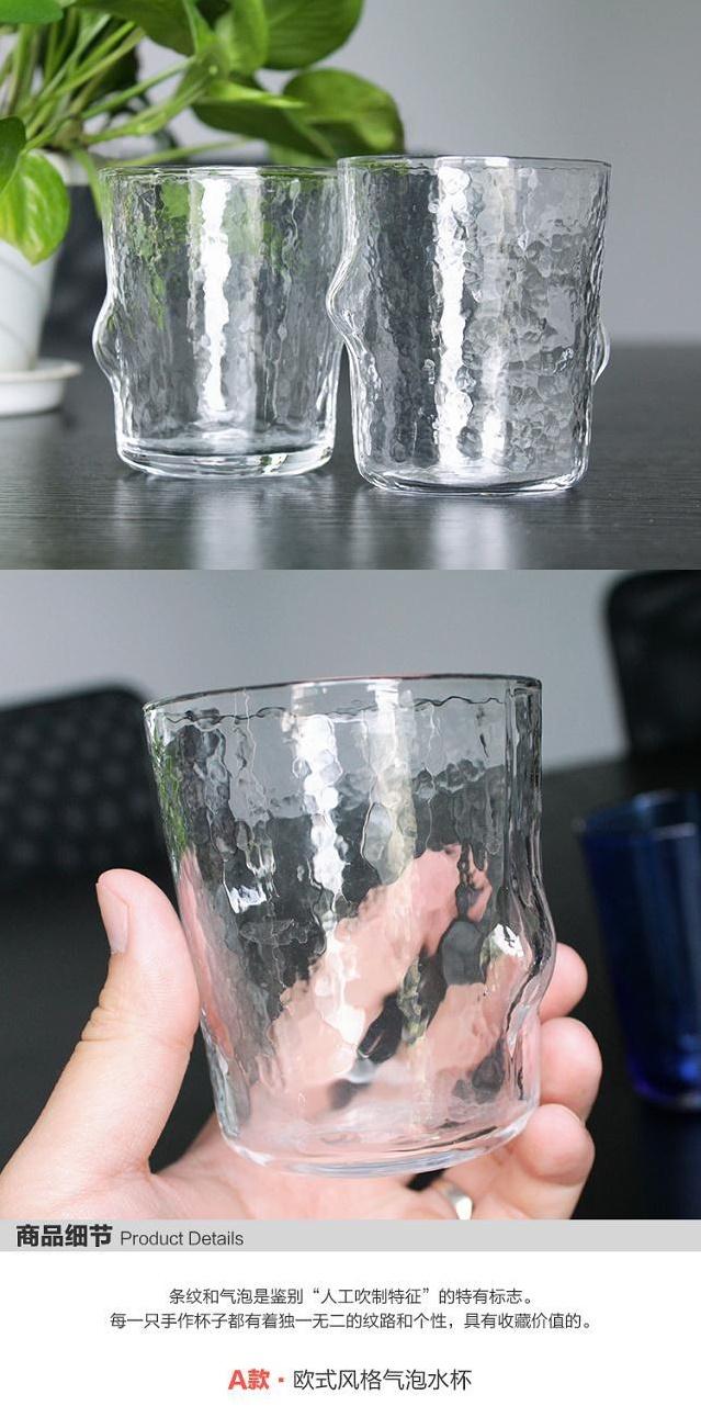 水杯淘宝详情页设计6