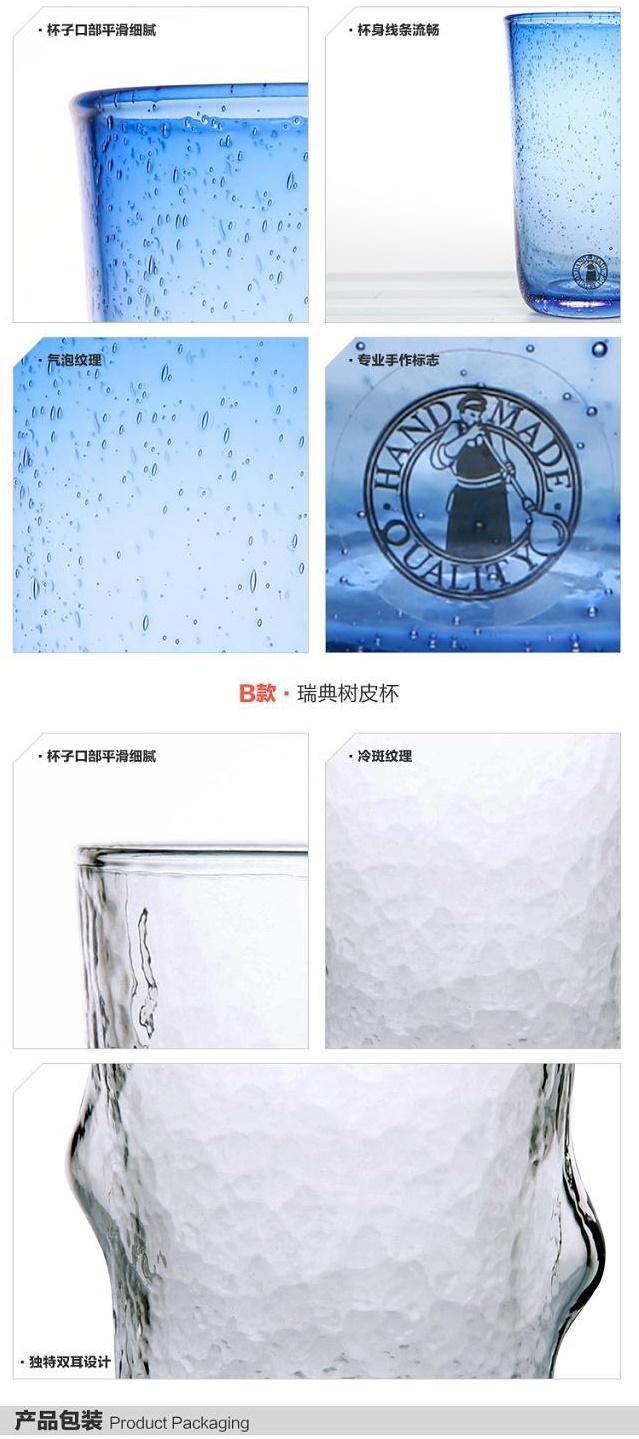 水杯淘宝详情页设计7