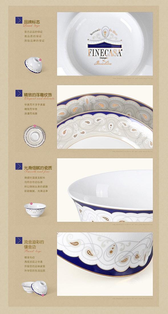 餐具套装淘宝详情页设计4
