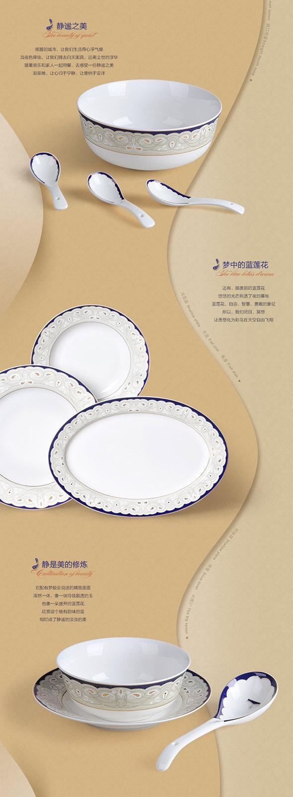 餐具套装淘宝详情页设计7