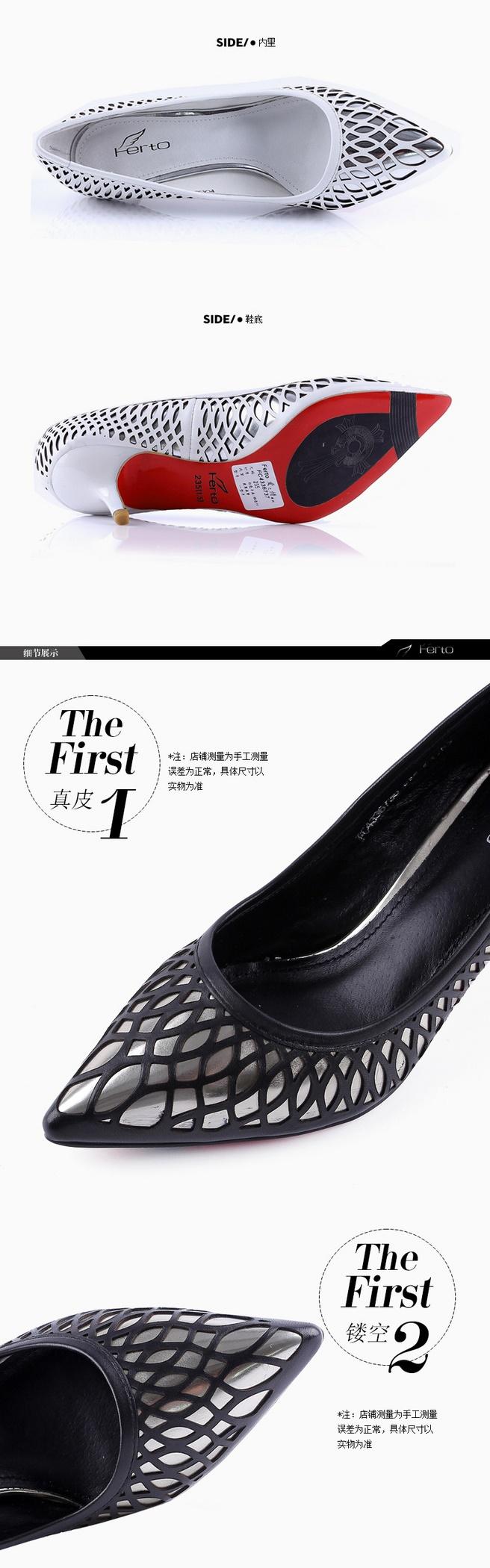 女鞋淘宝详情页装修